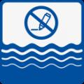 Logo semelle Vibram FiveFingers Wavegrip